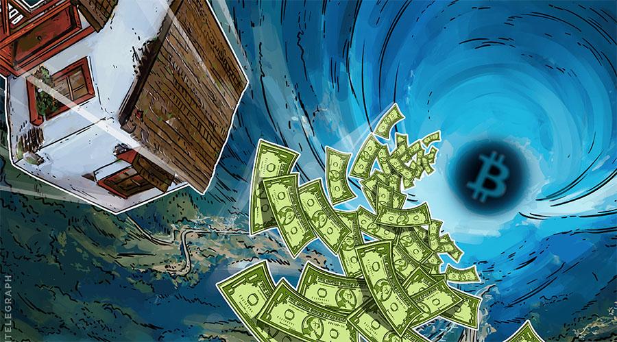 美证交会对特拉华州一家数字资产基金签发停止令