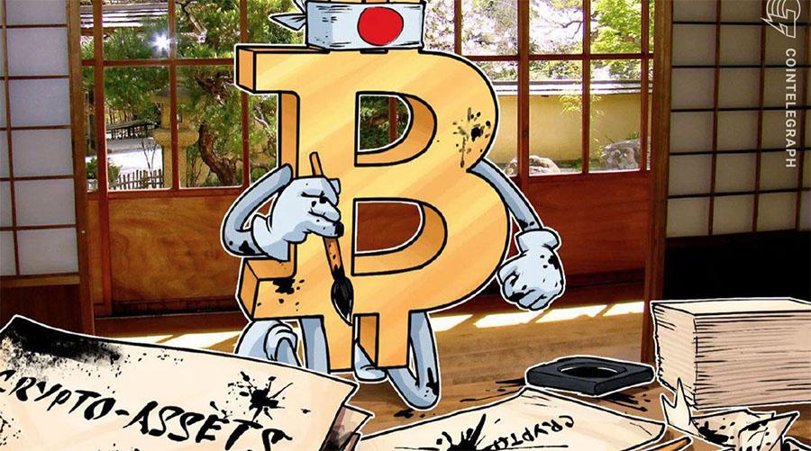 日本拟将加密货币列为独立资产类别