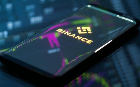 Binance为机构加密货币交易者推出多账户功能
