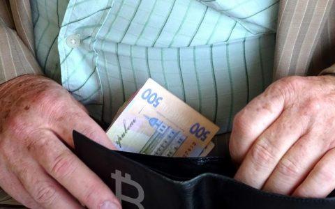 乌克兰村民获得加密货币投资分红