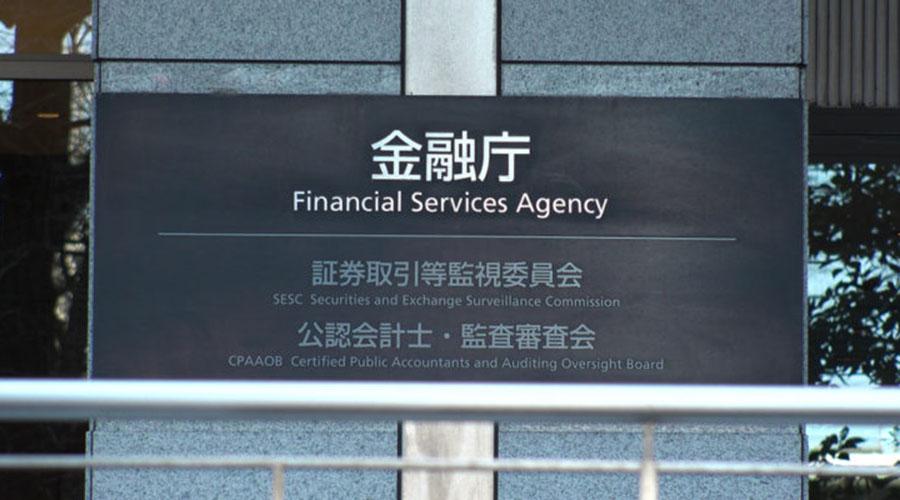 日本监管机构发布国内加密货币框架新草案