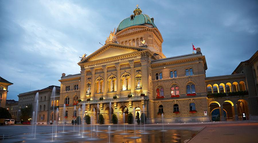 瑞士采用现行金融法律监管区块链领域