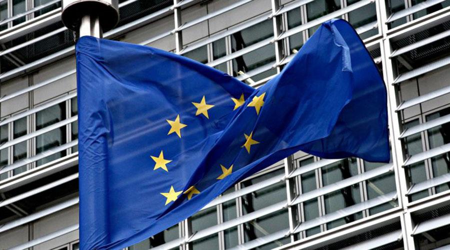 欧盟南部七国将共同推动区块链采用