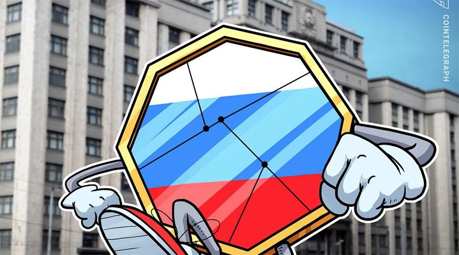 """俄罗斯财政部称EAEU数字货币的创建是""""不可避免""""的"""