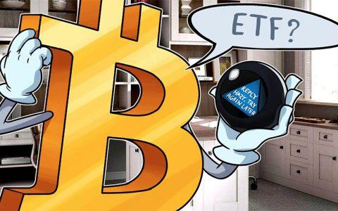 SEC将对比特币ETF的决定推迟至明年二月末