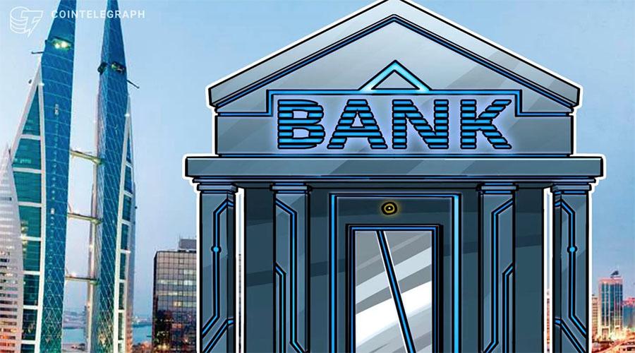 巴林中央银行发布加密资产监管草案