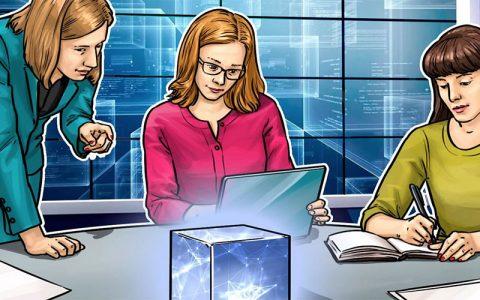 PayPal为员工推出区块链创新奖励系统