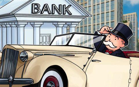韩国第二大银行将使用区块链进行数据记录