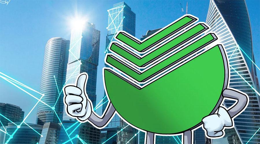 俄罗斯Sberbank和Interros集团完成区块链外汇回购交易