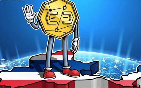 泰国SEC为监管框架考虑了各种STO分类