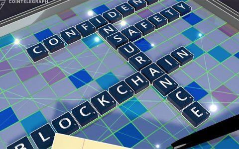 直布罗陀区块链交易所为其平台的加密资产投保