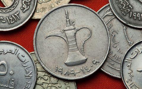 阿联酋汇款公司将于2019年第一季度推出Ripple支付服务
