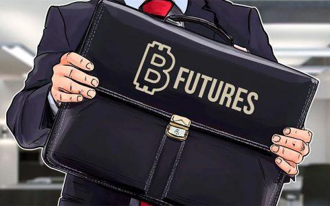 纳斯达克的比特币期货将在2019年上半年推出