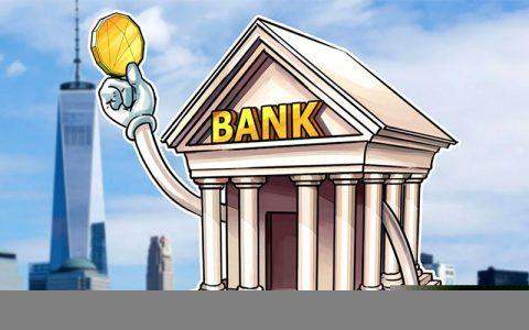 纽约金融监管机构批准区块链支付系统