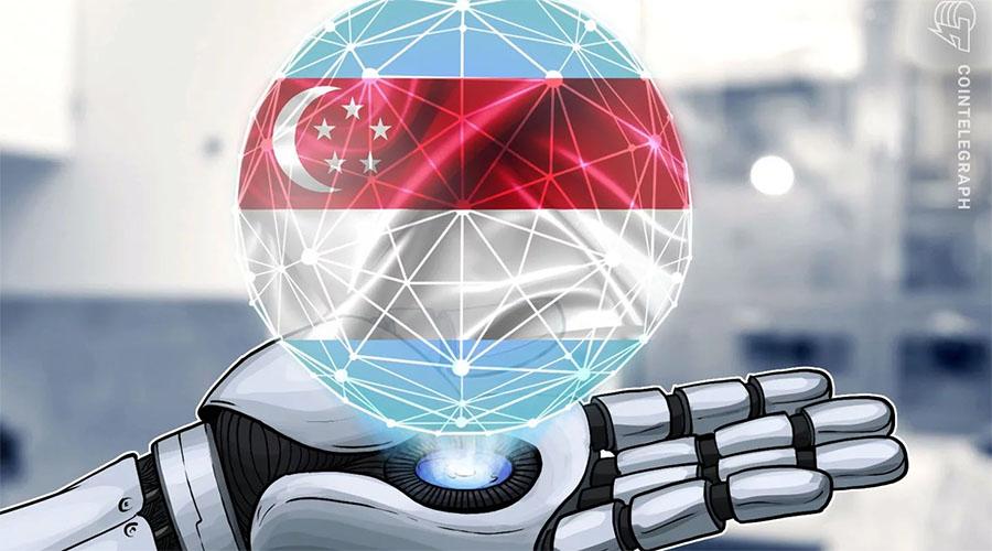新加坡政府机构支持当地风投公司推出的区块链加速器