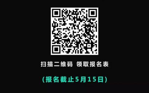 亦来云推广大使火热招募ING!