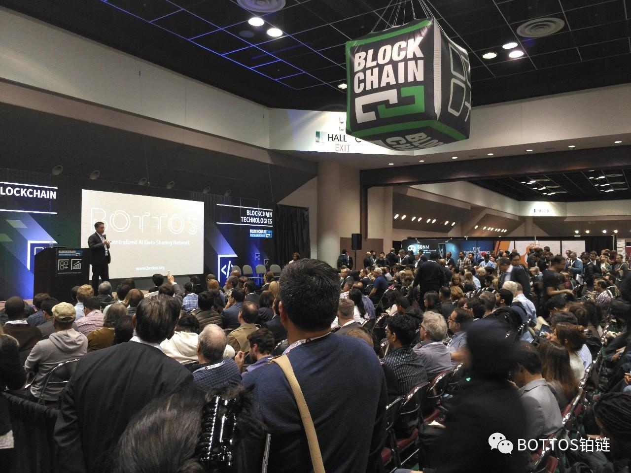 """017北美区块链大会正式开幕,铂链CEO受邀发表精彩演讲"""""""