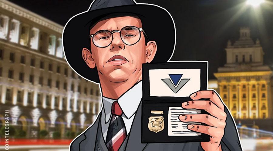 保加利亚税务局宣布对加密货币销售公司进行检查