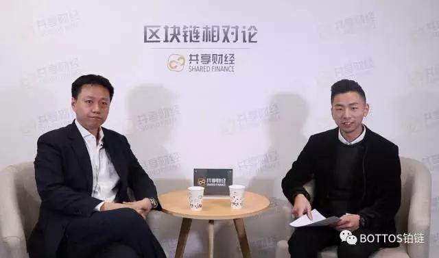 铂链CEO宋欣先生接受共享财经独家专访!跨年活动详情于明天公布