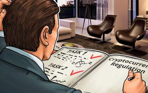 欧亚经济委员会正准备加密货币相关报告,以促进监管