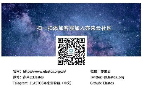 亦来云周报|2018-6-19