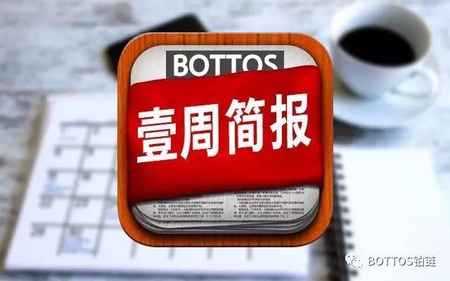 铂链测试版发布,12月15日即将举办产品发布会!