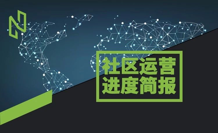 NULS项目2018年4月下半月进度简报ㅣ NULS CUP DAPP设计大赛正式启动