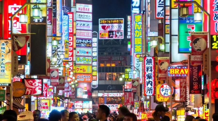 报告:日本金融监管机构可能会批准加密货币ETF