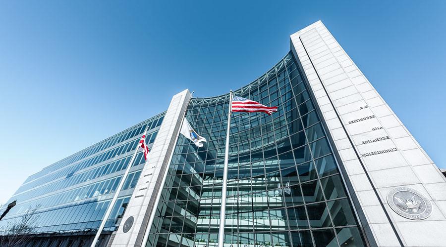 SEC报告:加密货币市场成为2019年调查优先项