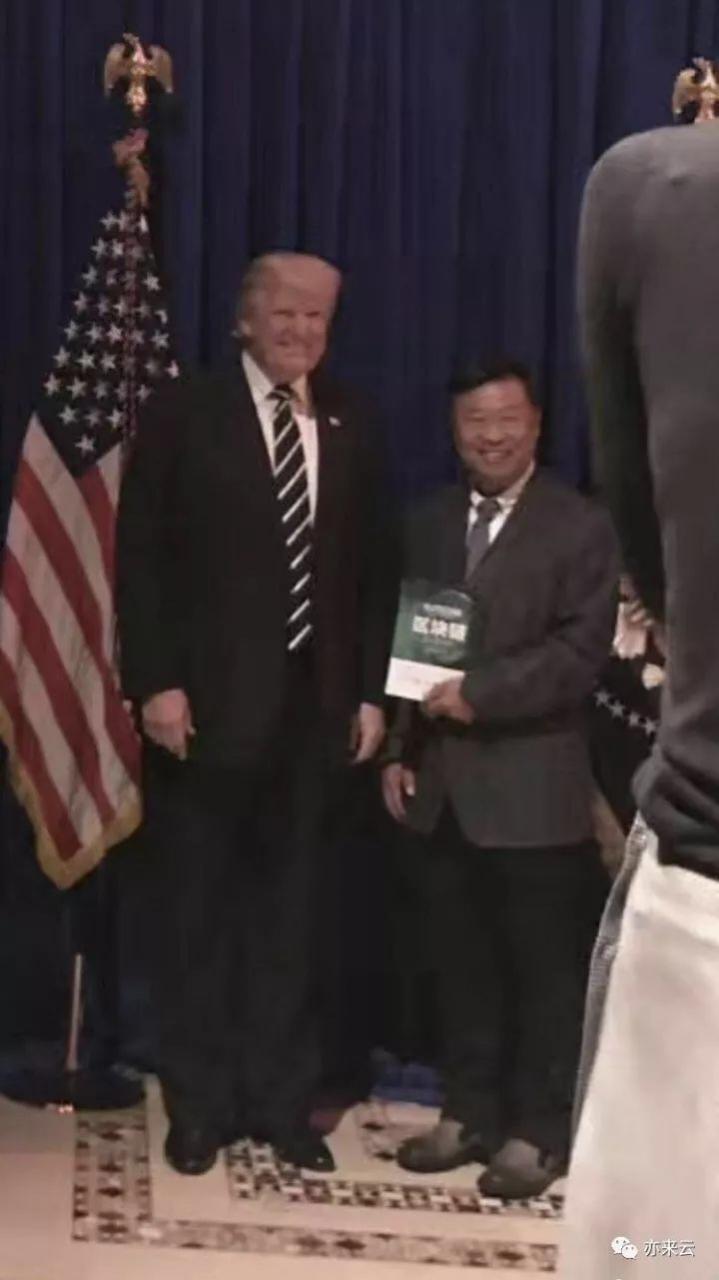亦来云周报   2017-12-5