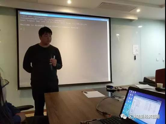 """清华大学iCenter""""区块链技术开发公开课"""" 2017年10月23日 第3周"""