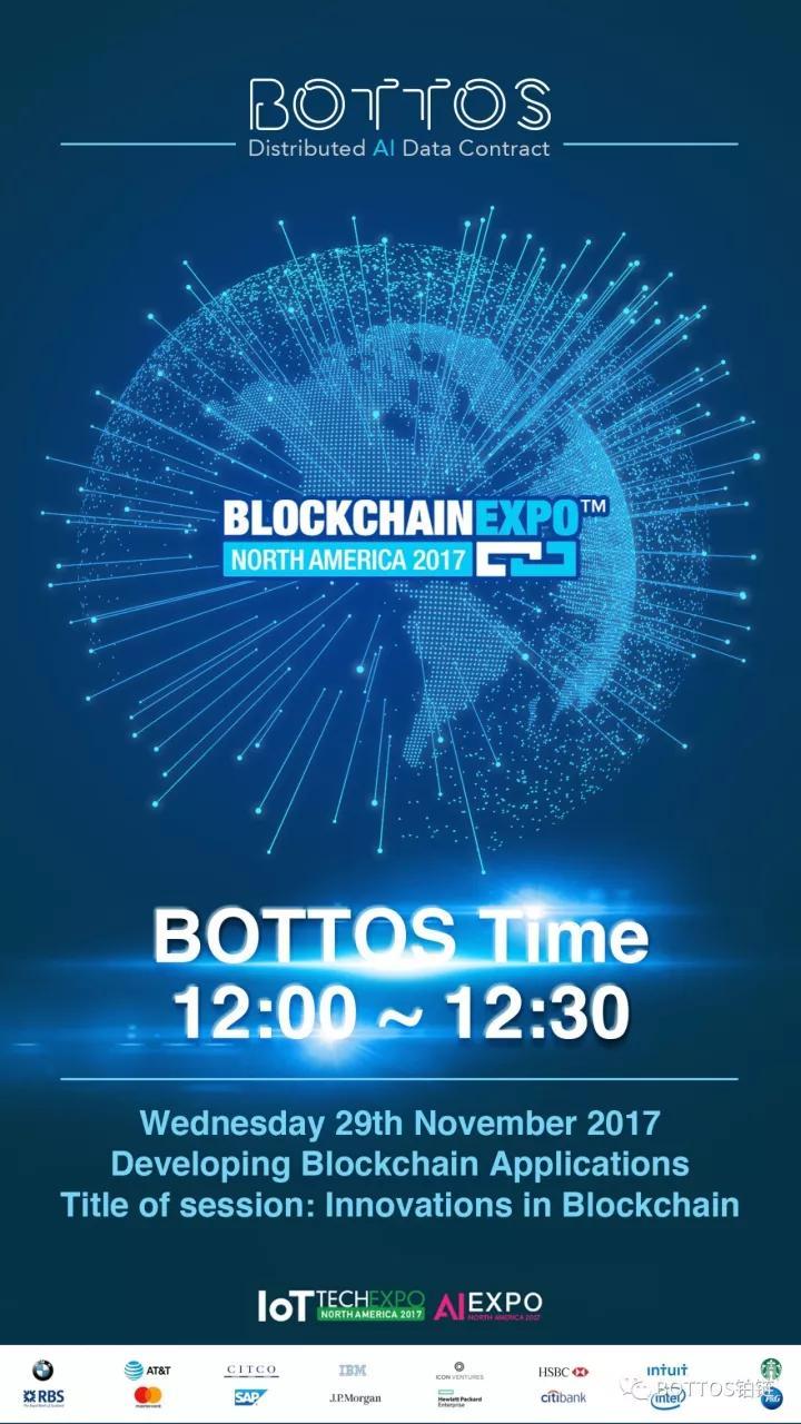 铂链受邀赴硅谷参加2017北美区块链博览会,CEO宋欣先生将作精彩演讲