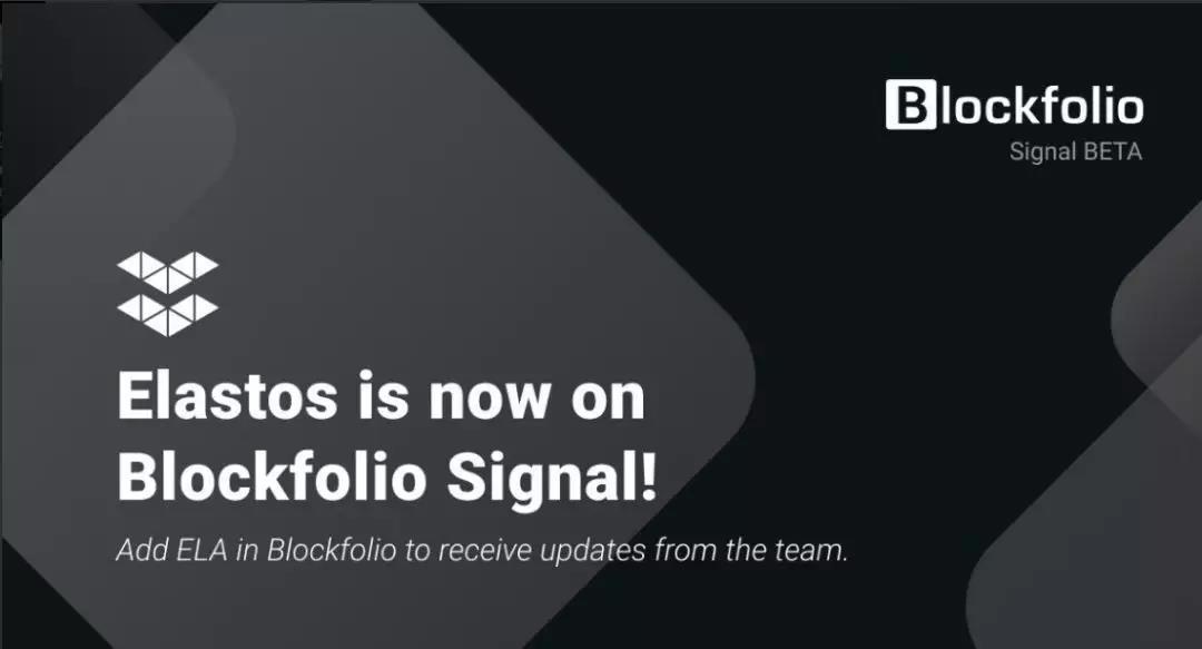 ELA上线Blockfolio的Signal