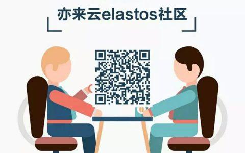 亦来云周报|2018-5-15