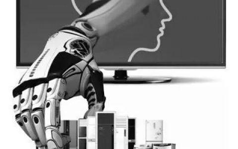 """家电业将在人工智能时代""""重生"""""""