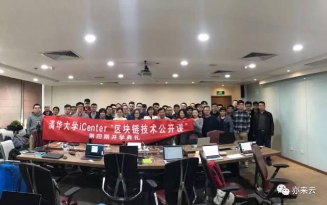 亦来云周报 | 2017-12-19