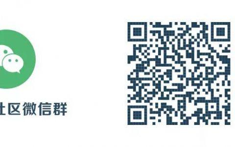 亦来云周报 2018-11-27