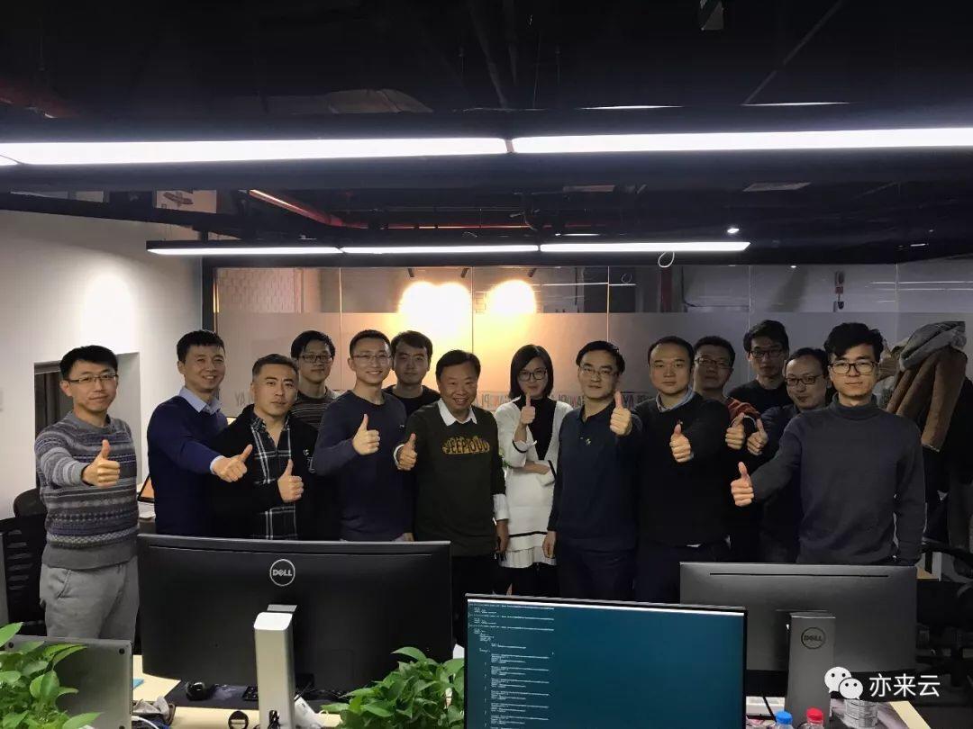 亦来云周报   2017-12-26