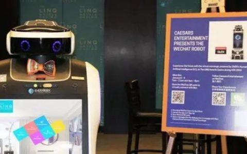 软银愿景基金第一笔AI投资,给了ObEN