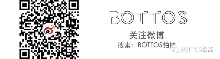 铂链宣布:鼓鼓钱包成为Bottos首位节点见证人