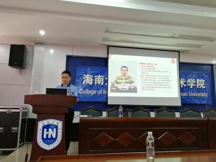 《区块链开发指南》作者申屠青春走进海南大学  布道区块链