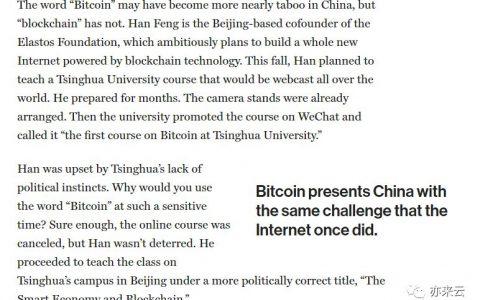 国际顶级科技评论期刊《麻省理工科技评论》报道亦来云