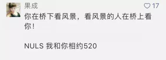 """""""记录520""""活动获奖结果出炉,一起来围观"""