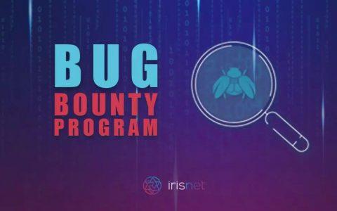 让技术实力变现:IRISnet漏洞赏金计划 (一期 ) 12月28日开启!