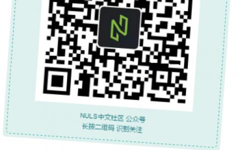 """""""NULS社区2018年第一季度十大贡献人物""""评选结果公布!"""
