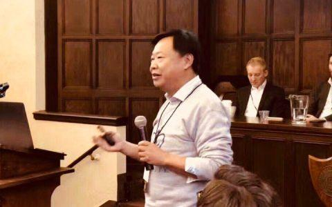 亦来云韩锋在芝加哥数字加密货币大会上发表演讲