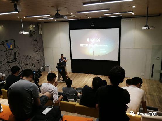 铂链·铂学院之夜:如何成为区块链的开发者?