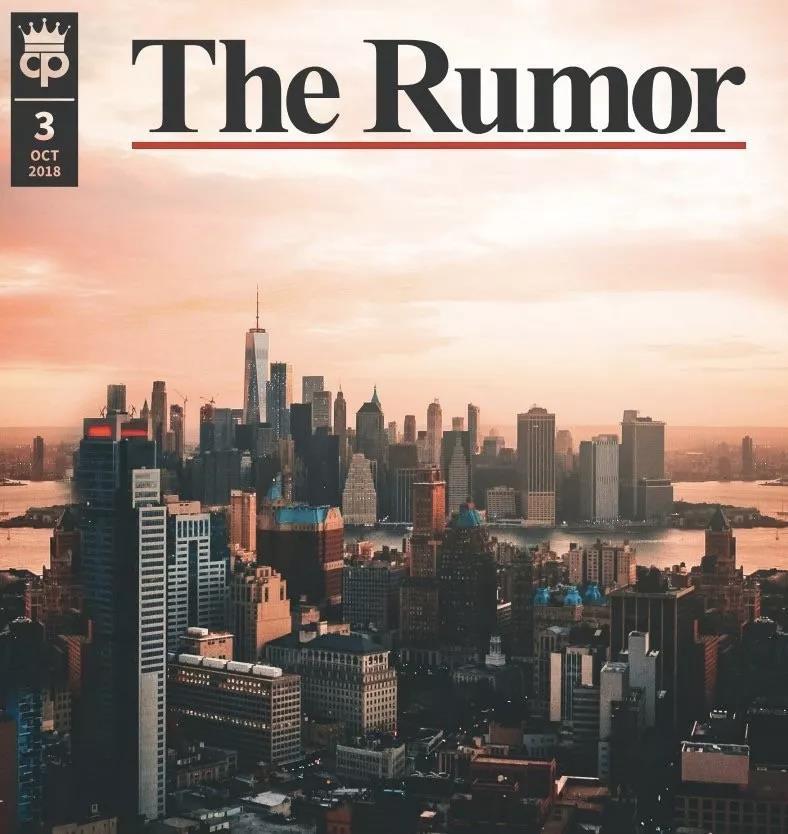 加密货币和金融科技杂志Rumor十月评估亦来云排名第一