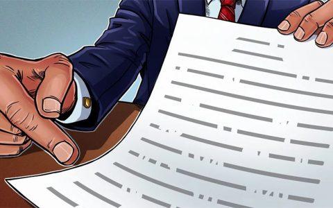 美国新罕布什尔州法案计划在2020年实现比特币合支付税费