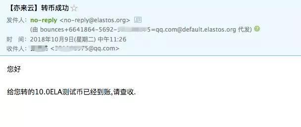 亦来云周报|2018-10-9